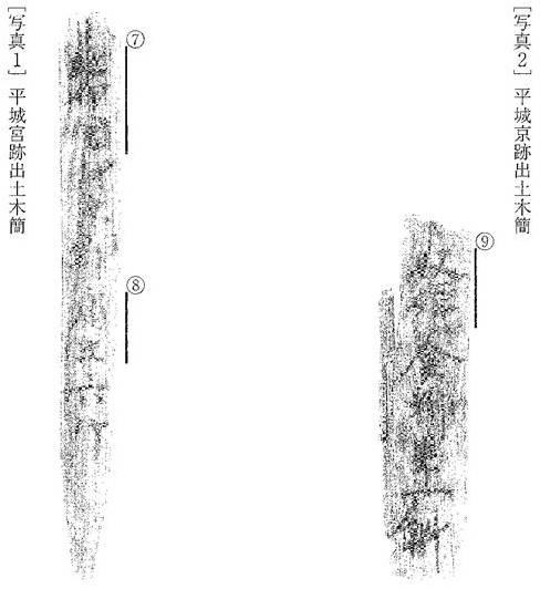 立命館図3